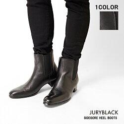 JURYBLACKジュリーブラックサイドゴアヒールブーツ【靴シューズブーツくつブラックソールショートブーツメンズ高級革牛革太ヒールサイドゴア】