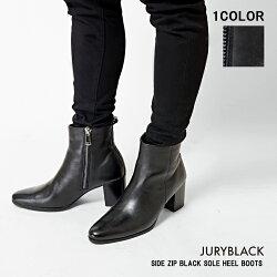 JURYBLACKジュリーブラックサイドZIPヒールブーツ【靴シューズブーツくつブラックソールショーツブーツメンズ高級革牛革太ヒールサイドジップ】