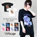 【BLACK×ブルーベア 9月中旬入荷】WRouge ルージュ NO! DRUG! Message Bear BIG Tシャツ 【 くま クマ 熊 ベア bear …