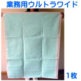 【P10倍】業務用ウルトラワイド ペットシーツ 1枚カラ 国産