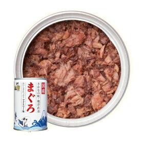 [猫缶]たまの伝説 まぐろ おいしさたっぷりファミリー缶 猫用缶詰405g[納期:取寄1週間以内]