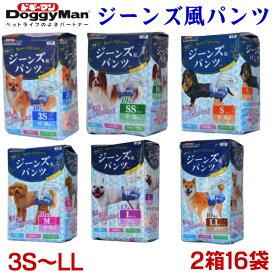 ジーンズ風パンツ16袋【送料無料】 3SからLLサイズ(288枚-160枚入):ドギーマン