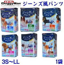 ジーンズ風パンツ1袋 3SからLLサイズ(18枚-10枚入):ドギーマン