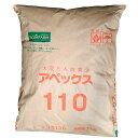 【送料無料】大豆からあげ 業務用 7kg 大豆たんぱく・大豆ミート・フェイクミート・雑誌 美ST 2019年6月号にて紹介…