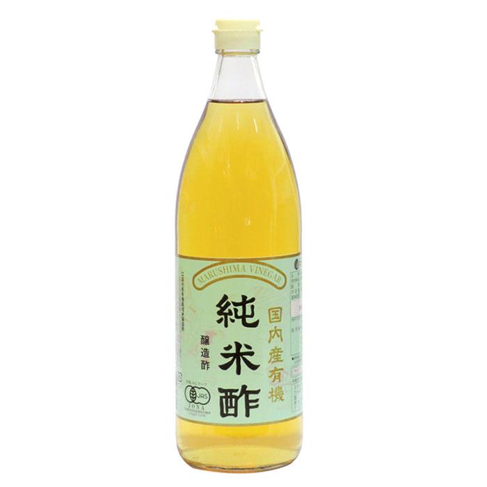 【送料無料】マルシマ 有機純米酢 900ml 12本