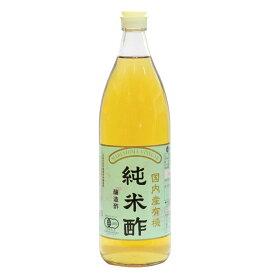 【送料無料】マルシマ 有機純米酢 900ml【1ケース6本】