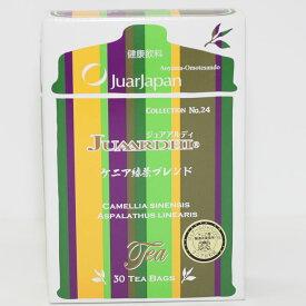 ジュアールジャパン ジュアアルディ ケニア緑茶ブレンド 2.5X30