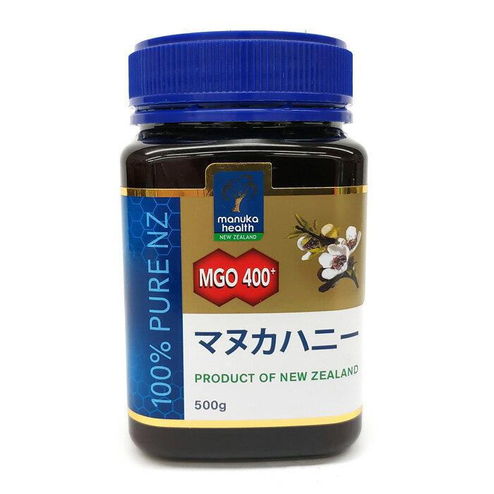 【送料無料】コサナ マヌカヘルス ニュージーランド マヌカハニー MGO400+ 500g