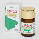 【送料無料】フラギンコ イチョウ葉エキス 160粒