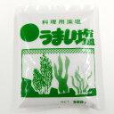日本藻塩研究所 料理用藻塩 うまい塩 500g