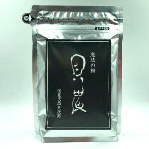 葦農 魔法の粉 貝炭 国産天然貝使用 300g かいずみ 天然アルカリ洗浄剤 貝殻焼成カルシウム