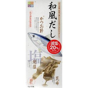 【化学調味料無添加】スカイ・フード 四季彩々 和風だし 顆粒 48g (6g×8袋)