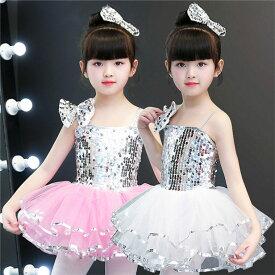 キッズ ダンススパンコール衣装 キラキラ衣装 オシャレ パニエ チュチュスカート 子供 ワンピース バレエ ダンス 子供ドレス キッズ ワンピース