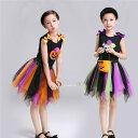 ハロウィン 女の子 衣装 魔女 子供 コスプレ 仮装 キッズ ワンピース 子供 コスチューム キッズ 子どもドレス 女の子 …