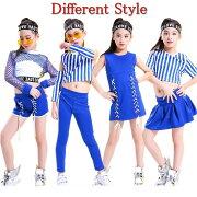4種類お選べる!キッズダンス衣装セットアップ女の子ダンス衣装ガールズチアダンススカートパンツ上下セットキッズダンス衣装ヒップホップ衣装