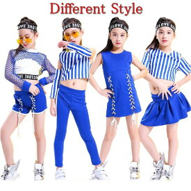 4種類お選べる! キッズダンス衣装 セットアップ 女の子 ダンス衣装 ガールズ チアダンス スカート パンツ 上下セット キッズ ダンス 衣装 ヒップホップ 衣装