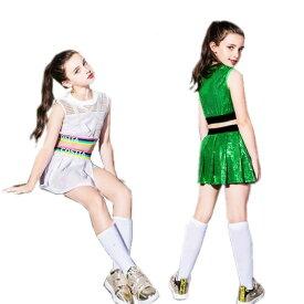 ダンス スパンコール衣装 キッズ ヒップホップ チア チアガール 3点セット ベスト スカート ジャズセットアップ 女の子 原宿系 ストリート 衣装 チア チアガール HIPHOP JAZZ