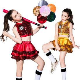 fa5077a492bbb ダンス スパンコール衣装 キッズ ヒップホップ チア チアガール 2点セット ベスト スカート ジャズセットアップ 女の子