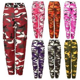 7色 カーゴパンツ 迷彩 ヒップホップダンス 衣装 メンズ レディース 迷彩 パンツ 大きいサイズ パンツ 軍パン ゆったり ストリート 大人 ずぼん パンツ 迷彩 ヒット