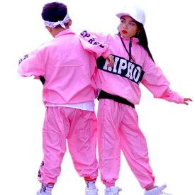 ダンス衣装 セットアップ キッズ ヒップホップ ダンス 衣装 パーカー ズボン キッズダンス衣装 上下 韓国 子供服 激安 お買得 ピンク 黒 赤