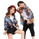キッズ ダンス衣装 ヒップホップ HIPHOP 花柄シャツ Tシャツ ズボン 練習着 男の子 女の子 子供 ダンスシャツ ジャズ…