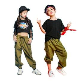 ダンス 衣装 ヒップホップ キッズ ダンス衣装 HIPHOP キッズダンス衣装 衣装 カーゴパンツ サルエルパンツ 長ズボン tシャツ キッズダンス衣装 ゆったり ずぼん ヒット