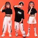 キッズ ダンス 衣装 キッズダンス衣装 セットアップ HIPHOP ヒップホップ 半袖tシャツ 子供 サルエルパンツ ジャージ …