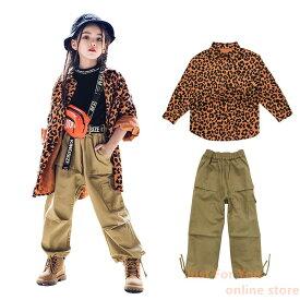 キッズ ダンス 衣装 ヒップホップ HIPHOP 豹柄シャツ tシャツ ズボン 練習着 男の子 女の子 子供 ダンスシャツ ジャズダンス ジュニア ステージ衣装着 120 130 140 150 160 170