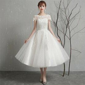 ドレス 結婚式 お呼ばれ ミモレ丈 花嫁 ウエディングドレス ミニドレス パーティードレス 二次会 編み上げタイプ 白 オシャレ ドレス通販 S/M/L/XL/2XL