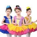 キッズダンス衣装 スパンコール ワンピース 子供用 チア チアリーダー チュールスカート バレエ ふわふわ ボリューム …