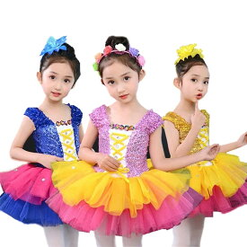キッズダンス衣装 スパンコール ワンピース 子供用 チア チアリーダー チュールスカート バレエ ふわふわ ボリューム パニエ キッズ 可愛いドレス カラフル