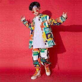 キッズ ダンス 衣装 ヒップホップ ダンス 衣装 プリントシャツ 長袖 ダンスパンツ 柄物 ダンスウェア イベント ステージ衣装 単品販売 オシャレ 激安 セール