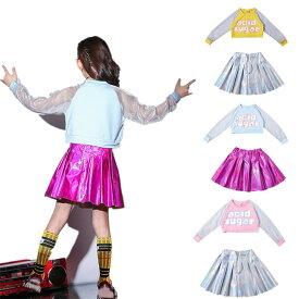 キッズダンスセットアップ hiphop ダンス 衣装 キッズ ヒップホップ 子供 女の子 ダンススカート 子ども パーカー B系 エナメルドレス tシャツ 110cm 120cm 130cm 140cm 150cm 160cm 170cm