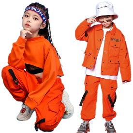 キッズ ダンス 衣装 子供服 ヒップホップ タンクトップ キッズダンス衣装 カーゴパンツ ダンス 衣装 ヒップホップ ジャケット ジュニア へそ出し 女の子 長袖シャツ オレンジ
