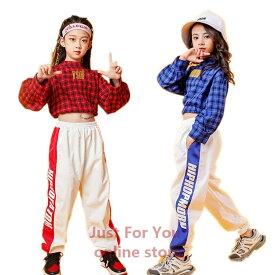 ヒップホップ キッズダンス 衣装 セットアップ 衣装 キッズ 女の子 ジュニア チェック トップス パンツ ズボン 子供 ダンスウェア ストリート 演出服 練習用 韓国 子供服 110 120 130 140 150 160 170 180