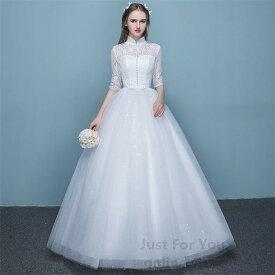 ウエディングドレス 白 ロング丈 格安 ウエディングドレス 白いドレス 花嫁 二次会 結婚式 ワンピース フォーマルドレス オシャレ S/M/L/XL/2XL