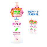 【送料無料】【3個セット】リシャン薬用桃の葉ローション無香料500ml大容量日本製