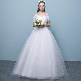 ロング ワンピース ウェディングドレス 格安 ウエディングドレス 白 ドレス 二次会 花嫁 結婚式 オフショルダードレス フォーマル 編み上げタイプ 白 おしゃれ S/M/L/XL/2XL
