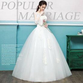 送料無料 ロングドレス 格安 ウエディングドレス 結婚式 撮影 フォト 2次会 花嫁ドレス ウェディングドレス おしゃれ 海外 挙式 ホワイト 白 WHITE 前撮り 後撮り