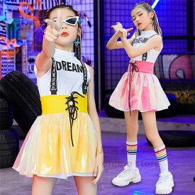 短納期 チアガール ダンス 衣装 ヒップホップ セットアップ サロペット スカート hiphop 女の子 ダンス衣装 おしゃれ ジャズ ダンスウェア ジュニア 黄、紫、緑、ピンク