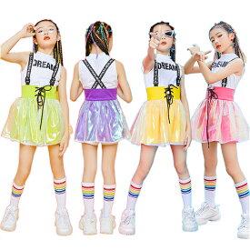 短納期 チアガール ダンス 衣装 ヒップホップ セットアップ スカート サロペット 袖なし hiphop 女の子 ダンス衣装 おしゃれ ジャズ ダンスウェア ジュニア 激安 sale