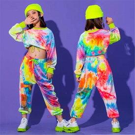 チア チアガール キッズ ダンス衣装 子供 ヒップホップ 子供 HIPHOP トップス パンツ ロングパンツ 虹柄 へそ出し 女の子 ジャズダンス 練習着 発表会