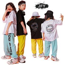 女の子 ダンス衣装 セットアップ 子供 ジャズダンス ヒップホップ 舞台 演出服 Tシャツ 文字柄パンツ サルエルパンツ ステージ衣装 学園祭 文化祭 K-POP 韓国 jazz hiphop
