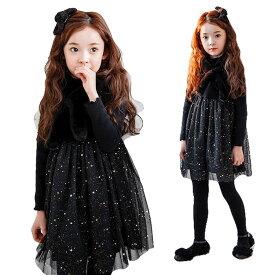 子ども ワンピース キッズ 長袖 韓国子供服 子どもドレス 女の子 ピアノ 発表会 合唱団 七五三 キッズ ワンピース ベビードレス 可愛い 黒ワンピ 裏起毛&普通 星付き