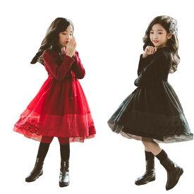 子ども ワンピース キッズ 裏ボア 長袖 韓国子供服 子どもドレス 女の子 ピアノ 発表会 ふわふわ チュールスカート チュールワンピース 結婚式 合唱団 七五三 キッズ ワンピース ベビードレス 可愛い 黒ワンピ 赤ワンピ 裏起毛