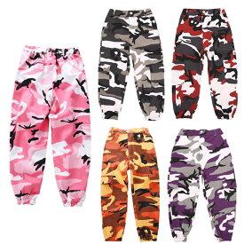 5色 ヒップホップダンス 衣装 カーゴパンツ メンズ レディース 迷彩 大きいサイズ パンツ 軍パン ゆったり ストリート 大人 ずぼん 迷彩パンツ ヒット