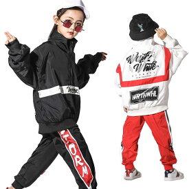 キッズダンス衣装 ヒップホップ 子供 HIPHOP 上下 セットアップ 長袖 パンツセット ガールズ じゃ練習着 韓国風 男女兼用 体操服 ジャズダンス JAZZ パーカー ダンスウェア 子ど ランニング