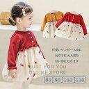 ワンピース キッズ お出かけ 子供ワンピース 赤ちゃん ベビー 女の子 韓国子供服 ベビー 赤ちゃん 可愛い パイナップ…