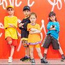 在庫処分 キッズダンス衣装 キッズ ダンス 衣装 ヒップホップ パンツ tシャツ 子供服 HIPHOP スウェット ヒップホッ…