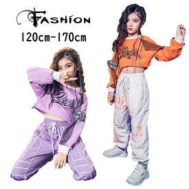 キッズダンス衣装 セットアップ ヒップホップ ファッション ダンス衣装 女の子セット へそ出し ガールズ パンツ 総柄 K-POP 韓国 チア チアガール